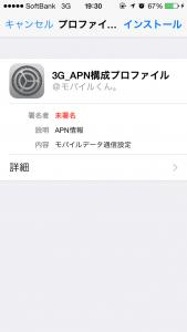 IMG_5950