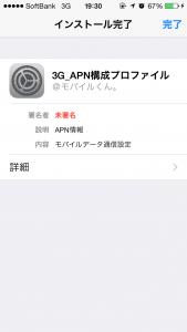 IMG_5954